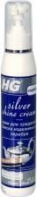 HG HG Крем для придания блеска изделиям из серебра, 491015161