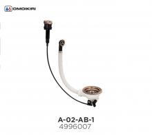 Omoikiri Omoikiri Сменная корзинка для клапана-автомата A-02-AB-1 Аксессуар