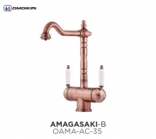Omoikiri Omoikiri Amagasaki-AC латунь/античная медь Смеситель