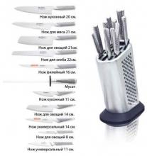 Global Global Набор ножей GLOBAL 11 пр.