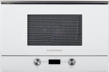 Kuppersberg Kuppersberg HMW 393 W Встраиваемая микроволновая печь