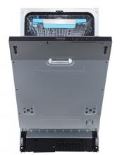 Korting Korting KDI 45985 Посудомоечная машина