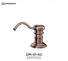 Omoikiri Omoikiri OM-01-AC латунь/античная медь Дозатор для моющего средства