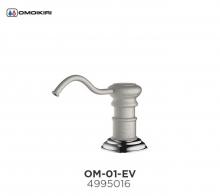 Omoikiri Omoikiri ОМ-01-EV латунь/эверест Дозатор для моющего средства