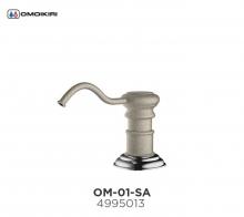 Omoikiri Omoikiri OM-01-SA латунь/бежевый Дозатор для моющего средства