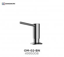Omoikiri Omoikiri OM-02-BN латунь/нерж. сталь Дозатор для моющего средства