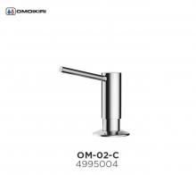 Omoikiri Omoikiri OM-02-C латунь/хром Дозатор для моющего средства