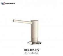 Omoikiri Omoikiri OM-02-EV латунь/эверест Дозатор для моющего средства
