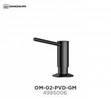 Omoikiri Omoikiri OM-02-PVD-GM латунь/вороненая сталь Дозатор для моющего средства