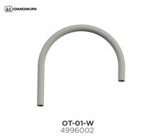 Omoikiri Omoikiri Сменный гибкий шланг OT-01-W белый Аксессуар