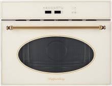 Kuppersberg Kuppersberg RMW 963 С Встраиваемая микроволновая печь