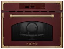 Kuppersberg Kuppersberg RMW 969 BOR Встраиваемая микроволновая печь