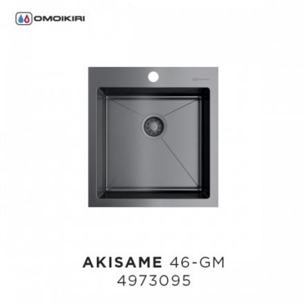 Мойка Omoikiri Akisame 46-GM