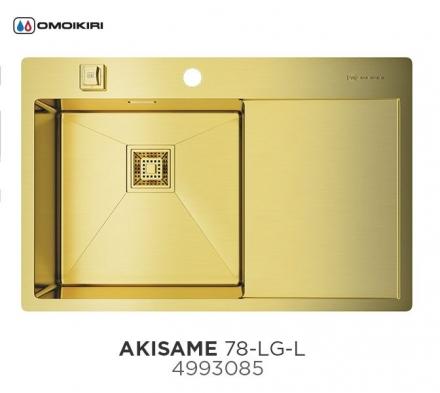 Мойка Omoikiri Akisame 78-LG-L