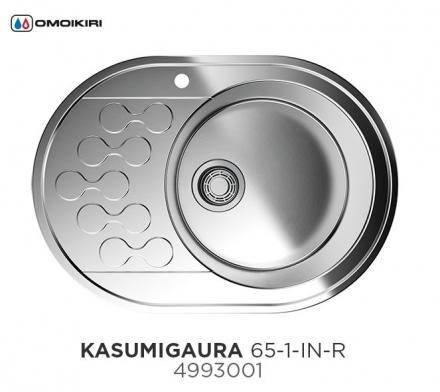 Мойка Omoikiri Kasumigaura 65-1-IN-R