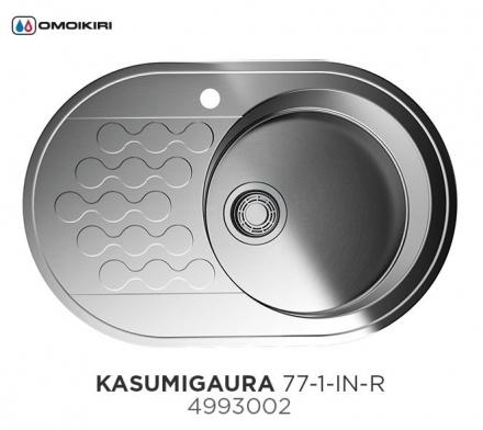 Мойка Omoikiri Kasumigaura 77-1-IN-R